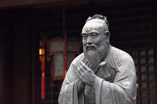 Konfutsinin Özünəməxsus Sözləri..
